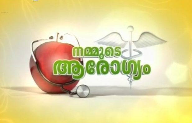 Kerala Dental Clinic
